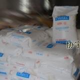 供应用于胶粘剂的EVA-40W树脂