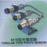 供应M18光电传感器CDR-10X