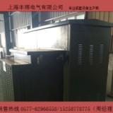 供应10KV美式箱变YB27/箱式变电站