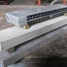 镁铝轻型平尺 镁铝轻型平尺泊头 镁铝轻型平尺苏州