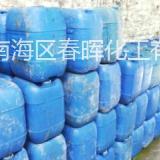 供应金属除油清洗剂,油污清洗剂,氧化皮清洗剂