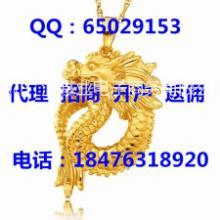 供应用于广润基业代理的四川广润基业_川交所招商