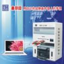全球热销的数码打印机可印制不干胶图片