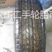 石家庄二手轮胎155/60/14四条图片