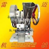 供应用于制片的昆明雷迈机械铁质单冲压片机中西药制片设备厂家直销