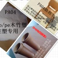 PP/PE增强增刚耐热维卡助剂