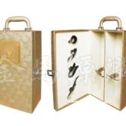 金玫瑰双支皮酒盒,北京酒盒图片