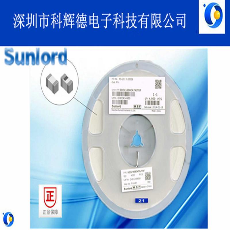 Sunlord品牌SDFL1005QR39KTF电感器一般信号用0402型0.39uH铁氧体电感