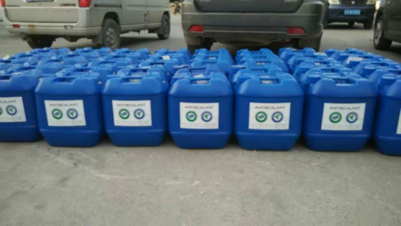 供应重庆反渗透阻垢剂,重庆RO阻垢剂现货商,重庆蓝旗水处理药剂价格表