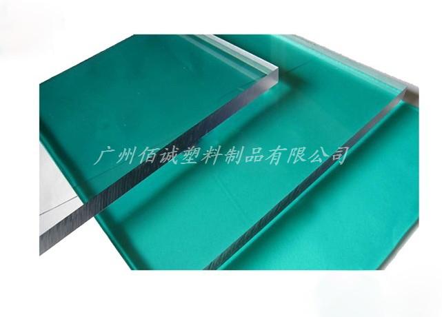 PC耐力塑料板销售