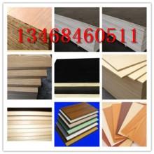 装饰用板材生产厂家