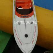 水上保钓遥控船、对战喷水遥控船图片