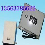 供应LDM—X型溜槽堵塞检测器