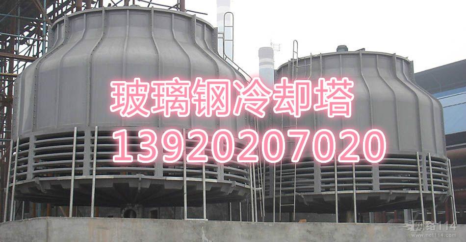 根据GB7190.11997的规定:标准型冷却水塔的设计湿球温度为28,一般而言,按湿球温度27设计的冷却水塔可以在通风良好,无其它特殊环境小气候的北方地区正常使用,但经过长年收集的冷却水塔运行效果所反馈信息表明,在某些南方地区的湿热气候条件下或一些通风不畅、易形成高温环境小气候的楼群中,按湿球28设计的冷却水塔表现出它卓越的散热效果和不凡的应变能力,给工程的设计者、安装者以及使用者带来高枕无忧的信心。