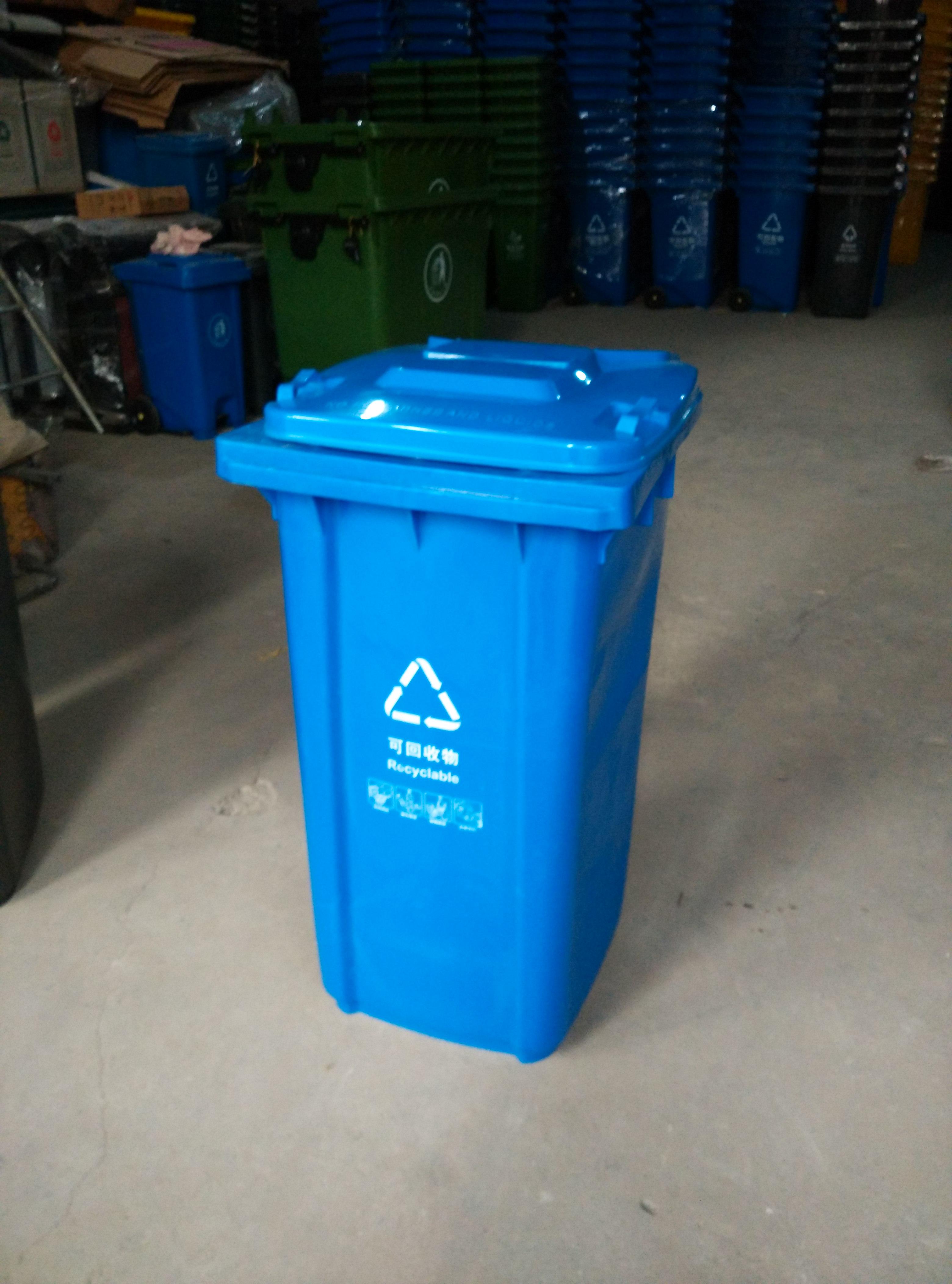 赤峰塑料垃圾桶,包头垃圾桶批发价格