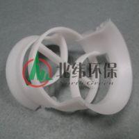 供应聚丙烯共轭环