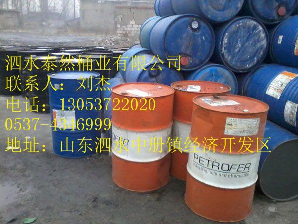 供应200L金属桶/烤漆桶/镀锌桶/果汁桶