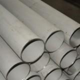 供应聊城410(1Cr13不锈钢管现货规格