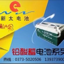 供应碱性镉镍电池