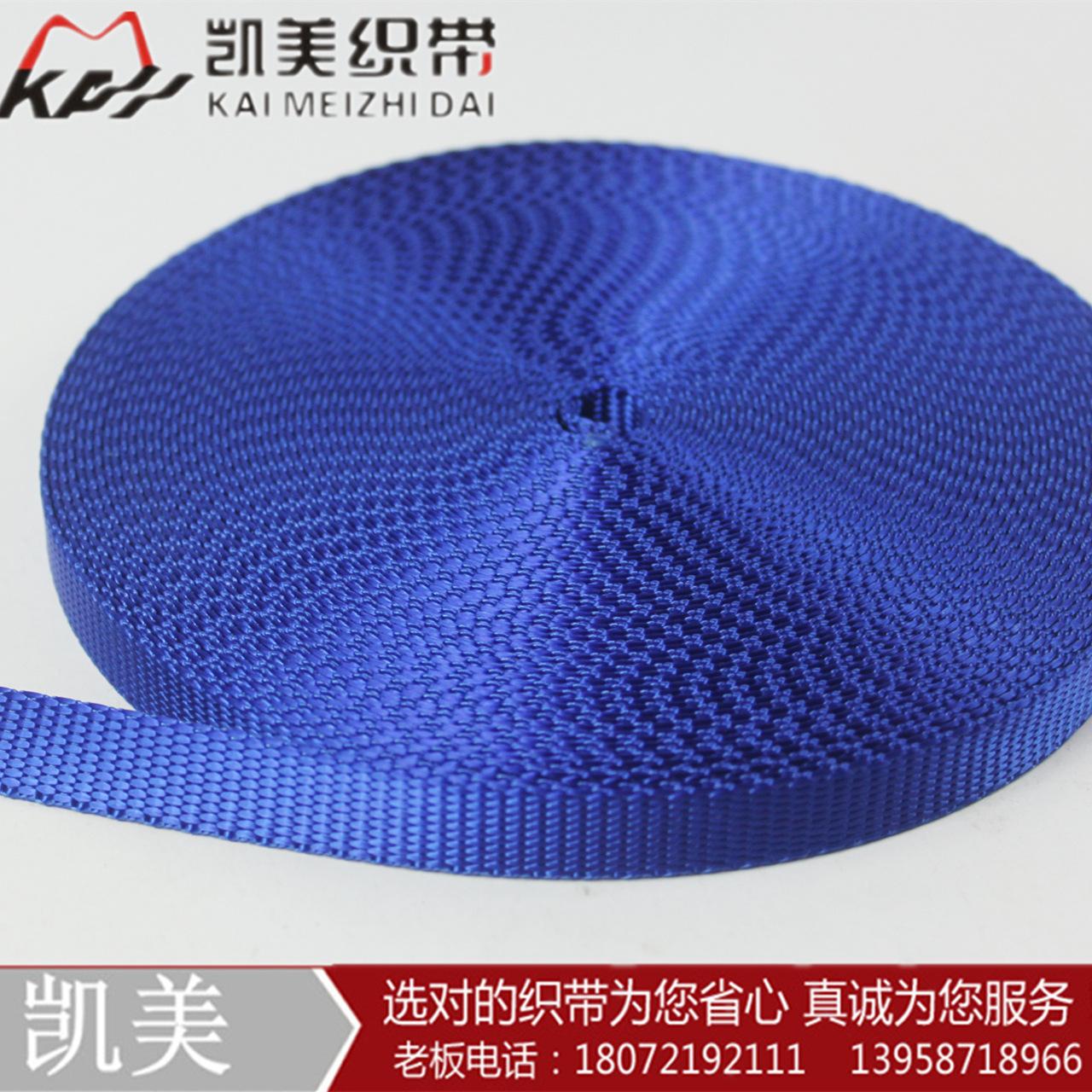 供应厂家订做1.5cm宠物带 胸带涤纶织带 仿尼龙织带