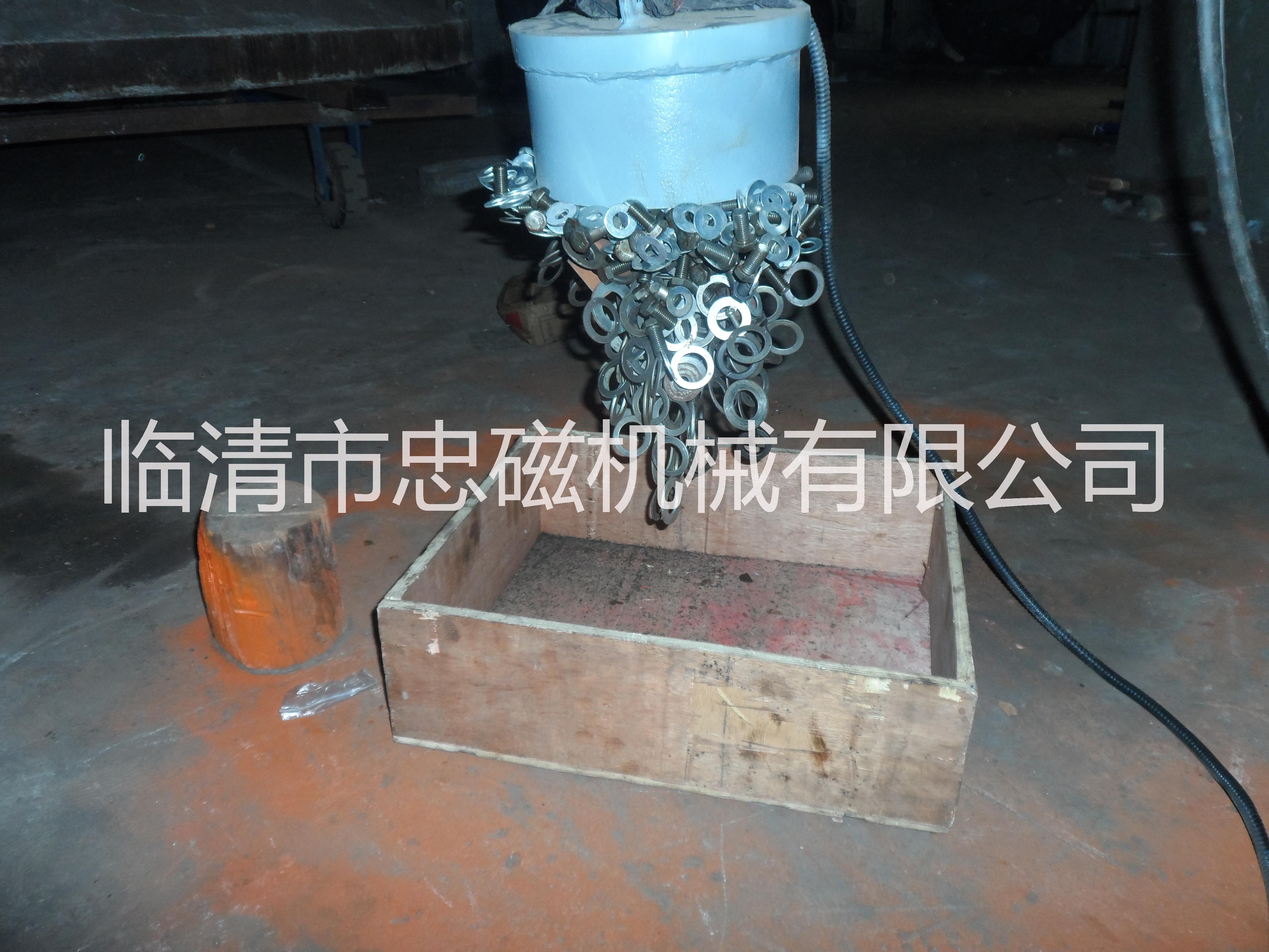 供应天津起重电磁吸盘生产批发厂家/起重电磁铁,电磁吊,高频电磁铁