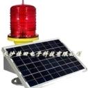 供应南宁市地区太阳能航空障碍灯
