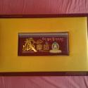 会销礼品  西藏按摩垫保健藏摩垫图片