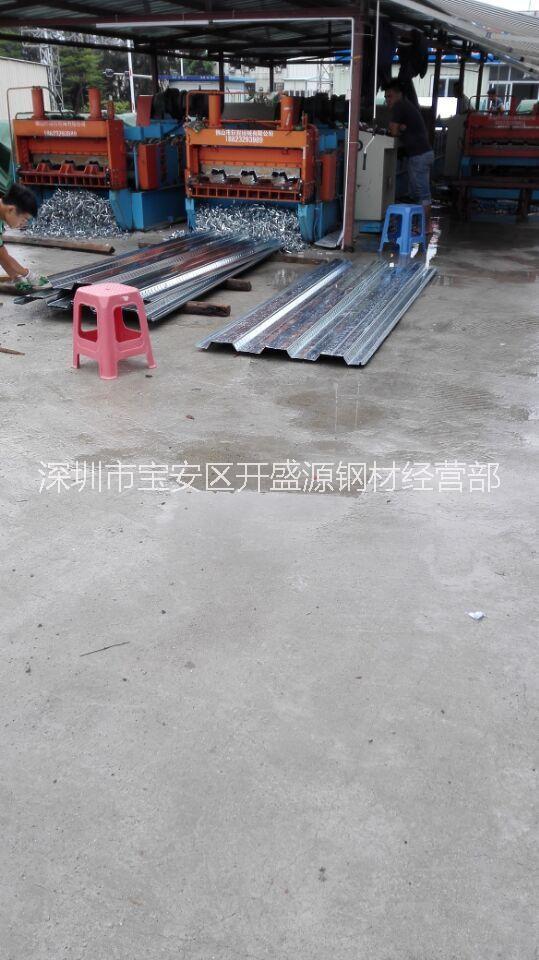 供应大批量深圳市楼承板,专业制作加工 深圳楼承板专营