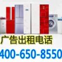 北京冰箱加氟图片