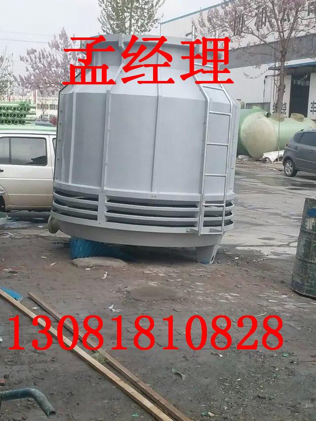 供应张家口玻璃钢冷却塔制造商报价厂家