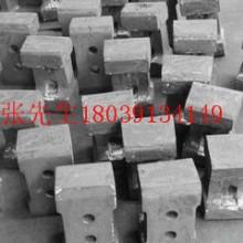 供应用于电厂破碎机的河南电厂破碎煤锤头批发价,电厂破碎煤复合式锤头价格低廉,电厂破碎煤复合式锤头价格最低