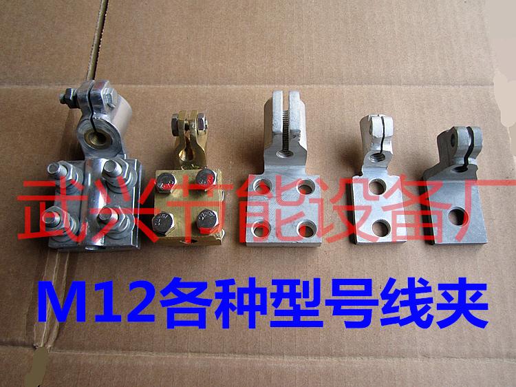 供应变压器接线端子 铜铲 桩头 线夹