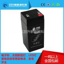 供应4V4AH衡器专用4V蓄电池/台秤蓄电瓶