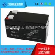 12V1.3AH太阳能警示灯12V蓄电瓶图片