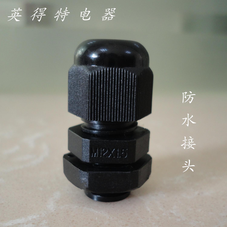 供应用于电机 电表箱 接线盒出线口的阻燃防水接头
