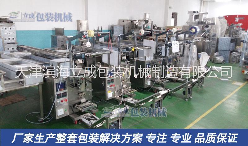 v格子天津滨海立成包装机械格子黄连装小包铺货源创意图片