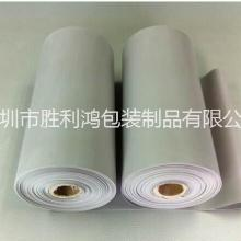 供应广州导热矽胶布厂家价格,绝缘矽胶布批发价,导热绝缘矽胶布供应商