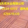 甘肃巴劳木生产厂家1图片