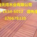 云南菠萝格防腐木生产厂家图片
