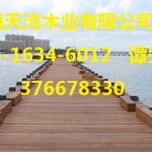 供应江苏哪里有柳桉木卖 柳桉木防腐木经销商图片