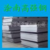 供应用于工程机械的BWELDY700QL4高强钢