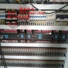 地震前兆电磁波监测仪