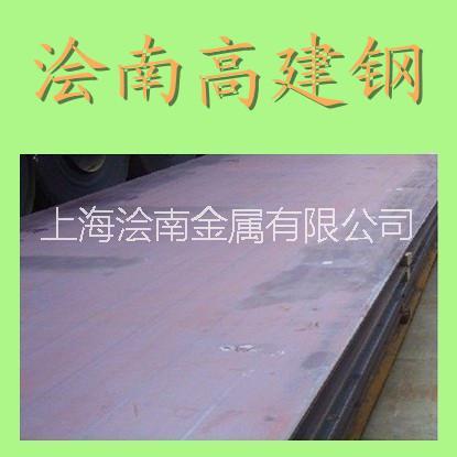 供应用于机械设备生产的09CuPCrNi-A高强度耐候钢
