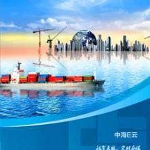 供应海上卫星宽带e海通之中海E云 船舶通信 船岸系统接入船员上网 海上宽带 卫星天线