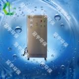 供应用于水处理的陕西省水箱消毒器