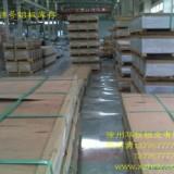 供应用于船舶制造的合金铝板,超宽超厚铝板,花纹铝板
