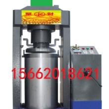 供应山东莱芜大豆榨油机;花生榨油机;液压榨油机多少钱
