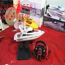 北京方向盘遥控船