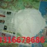 供应广州白泥粉、湛江白泥粉、白泥粉价格