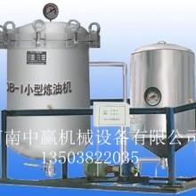 供应食用油加工设备